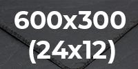 600x300 spanish slate